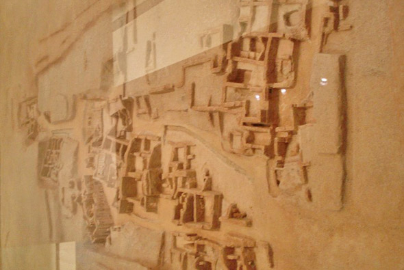 Prehistoric Thera Museum